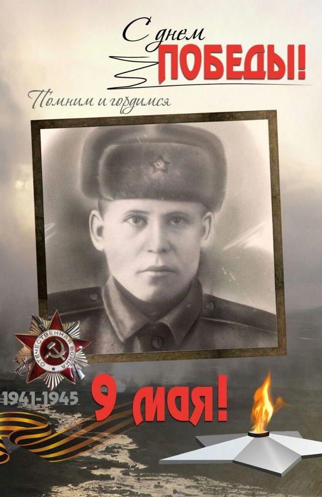 Мякишев Василий Кузьмич