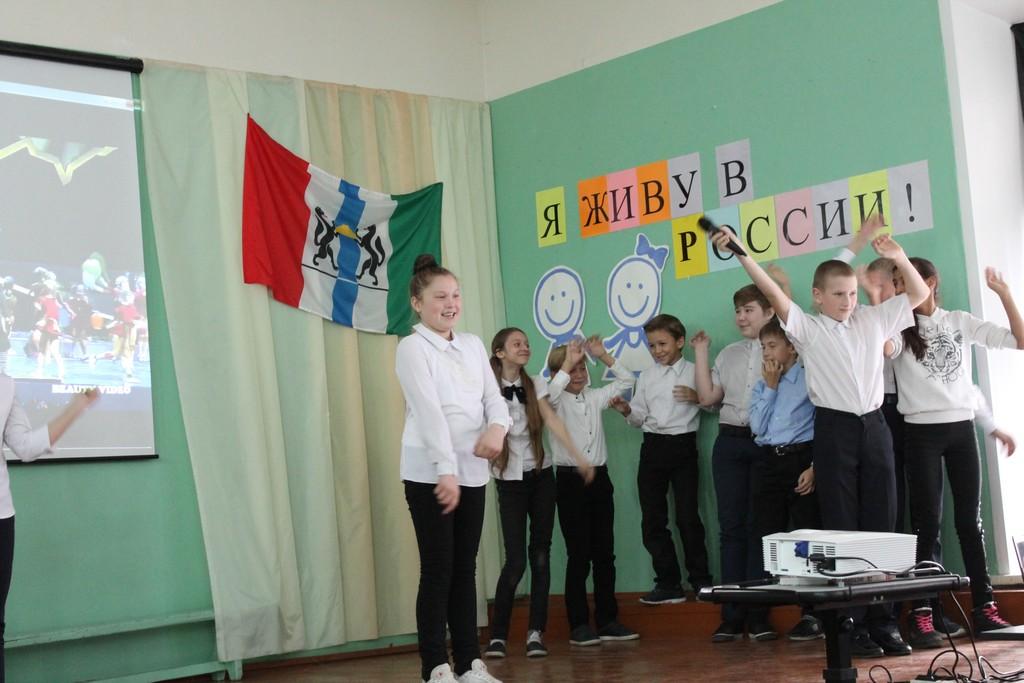 Фестиваль «Я живу в России»