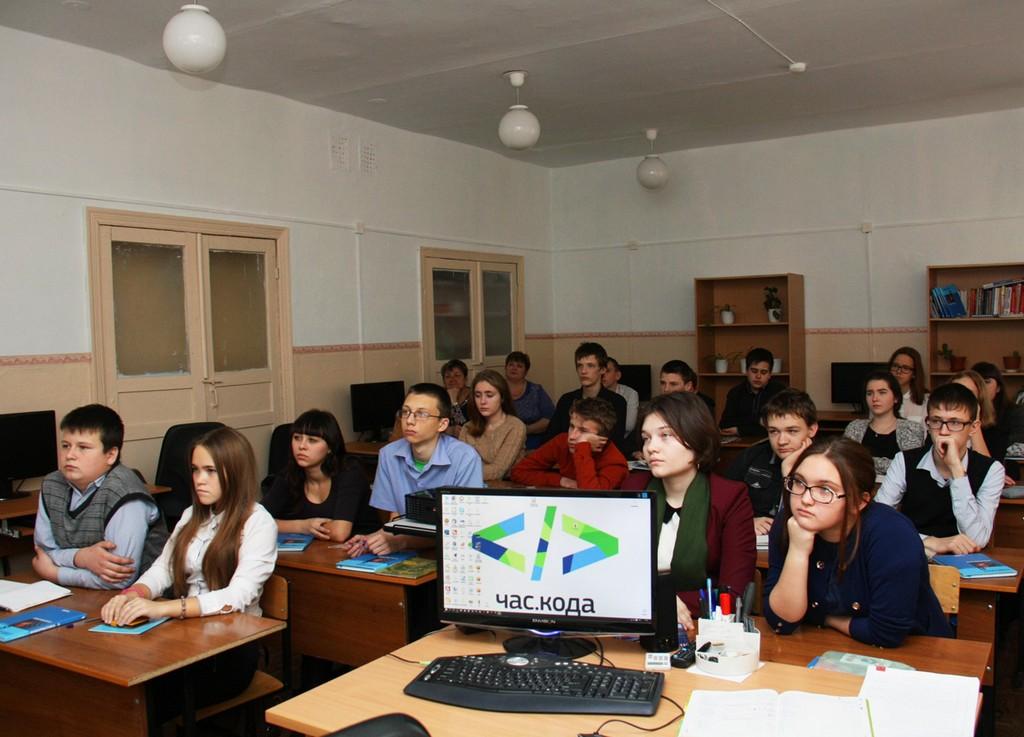 Урок посвященный всеросийской акции - Час кода