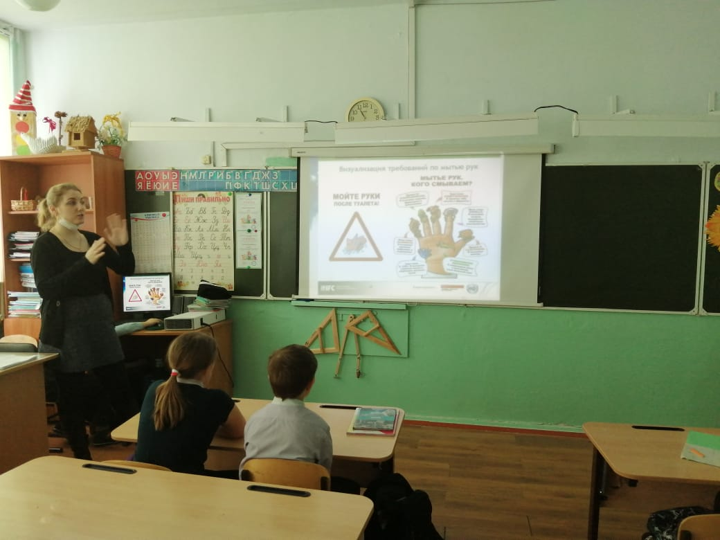 Всероссийский день профилактики ВИЧ-инфекции