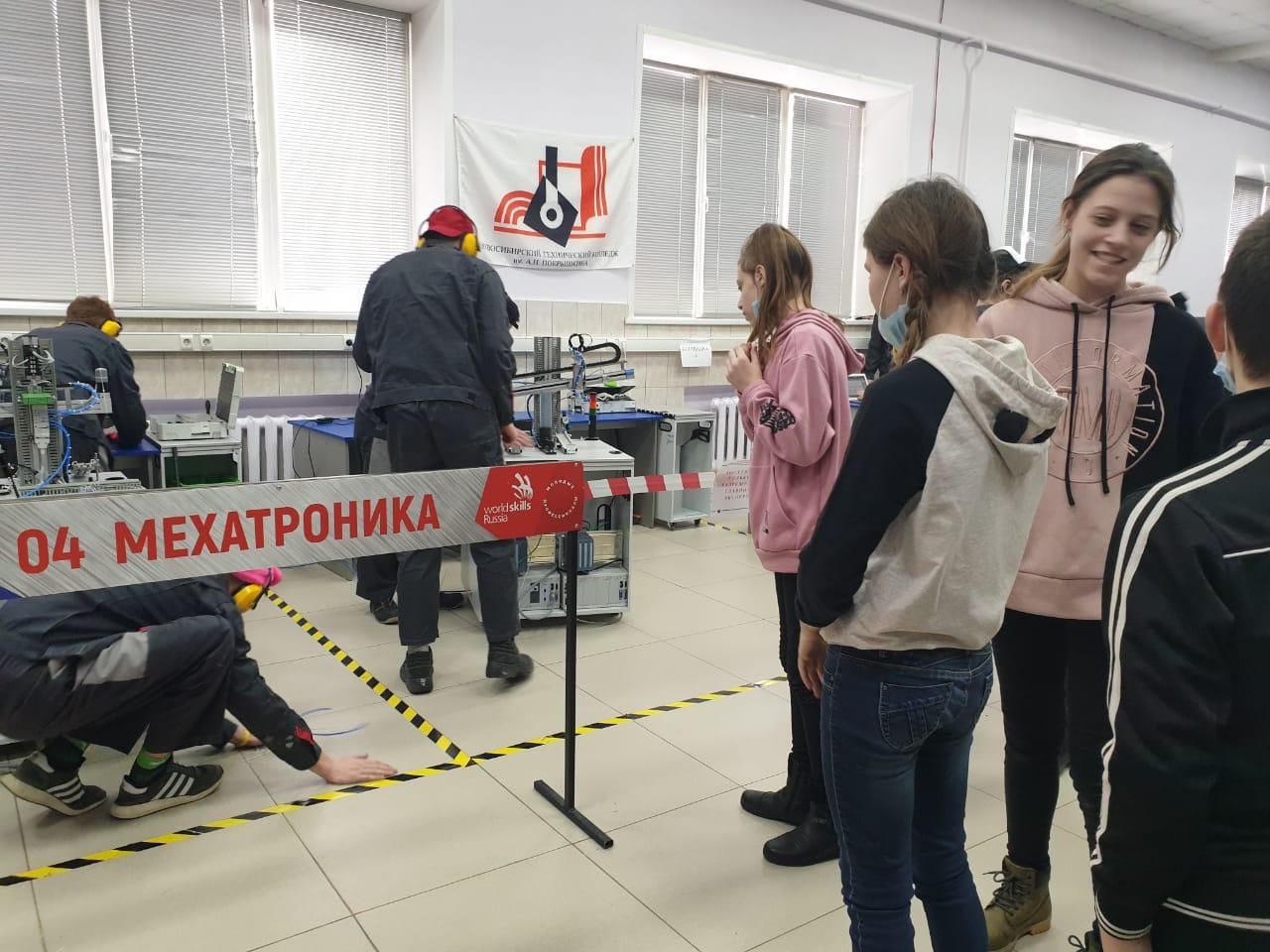 VIII Открытый Региональный чемпионат - Молодые профессионалы (WorldSkills Russia)