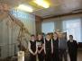 Экскурсия в институт систематики и экологии животных СО РАН г. Новосибирска