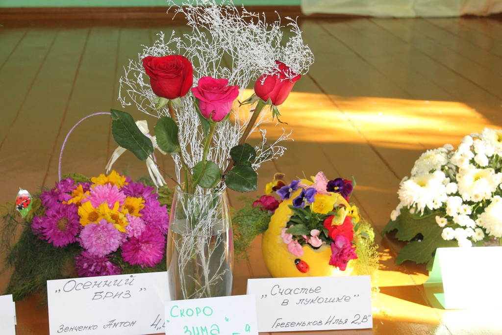 konkurs-buketov-2015-05