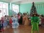 Новый год в начальной школе (2016)