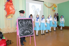 prazdnik-remesel-2015-18